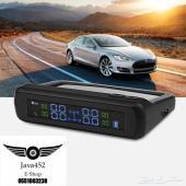 جهاز عرض ضغط الكفرات (حساس اطارات) - 299 ريال