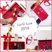 هدايا نسائية VIP فاخرة ((2018)) هدايا للزوجة