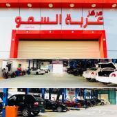 مركز السمو لصيانة سيارات بورش