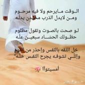 الموقع يحظر بلا سبب ادخل وشوف