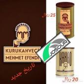 قهوة تركي .. جمله وقطاعي