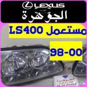 شمعات مستعمل اصلى LS400 98-2000