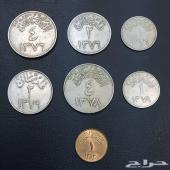 مجموعة عملات معدنية نادرة للملك سعود