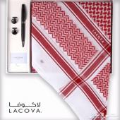 شماغ لاكوفا الفاخر مع قلم وكبك