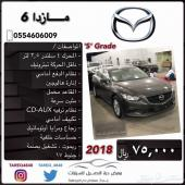 مازدا 6 استاندر سعودي . جديدة .2018