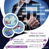 أجهزة نقاط بيع وكاشير في الكويت بأفضل الأسعار