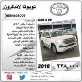 تويوتا لاندكروزر GX.R3 V8 سعودي. جديدة . 2018