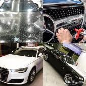 عروض التظليل والعناية للسيارات الجديدة