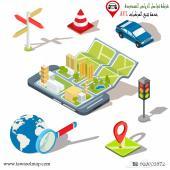 تقرير للرحلات وعدد المسافات المقطوعة لسيارتك