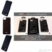 Iphone7-Iphone8 BMW COVER