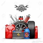 ورشة - صيانة دورية - إعادة ترميم - Porsche