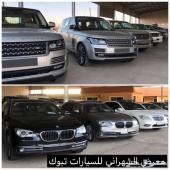 للبيع 740LI BMW موديل 2013 خليجي