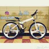 دراجات هوائية تخفيضات(تنصفط)