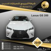لكزس GS 350 فئة CC  موديل 2018 بريمي جديد