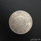 ريال فضة من عهد الملك عبدالعزيز طيب الله ثراه