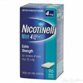 علكه و اقراص الاقلاع عن التدخين نيكوتينيل