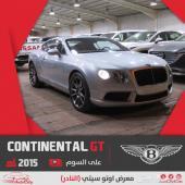 بنتلي كونتيننتال GT v8 على السوم سعودي 2015