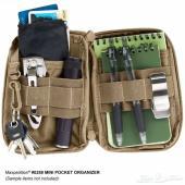 حقائب التنظيم الشخصية من شركة Maxpedition EDC