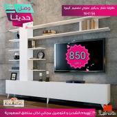 طاولات تلفاز جديدة البيع
