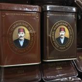 قهوة حافظ مصطفى بالمستكة و سادة للبيع بالجملة