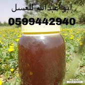 اجود انواع العسل (سدر طلح مجرى شفلح سمر اثل)