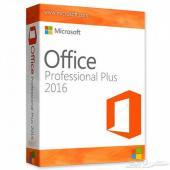 أرخص مفاتيح Windows office برامج من 35 ريال