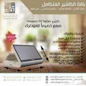 برامج محاسبية واجهزة كاشير(عروض خاصة)