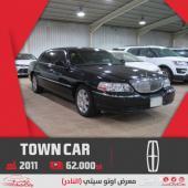 لينكون تاون كار فل كامل ب62.000 سعودي 2011