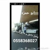 سطحة جدة سوداني شعارنا الصدق والأمانة