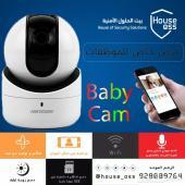 كاميرات مراقبة الاطفال