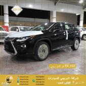 لكزس RX 350 بريمي موديل 2018 فل كامل جديد