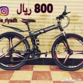 دراجة هوائية (تنصفط) قابل للطي