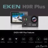 للبيع كام EKEN H9R PLUS