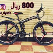 دراجة هوائية رياضية (تنصفط) قابل للطي