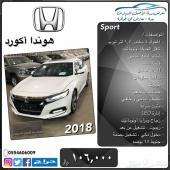 هوندا اكورد Sport LX . جديدة .2018