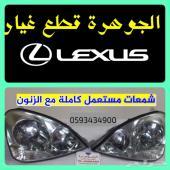 كبوت رفرف شمعاتLEXUS  LS430 2002