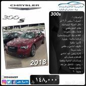 كرايسلر 300s V6 . جديدة . 2018