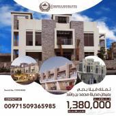 فلل للبيع بأرقى مناطق دبي بسعر رائع و بالقسط
