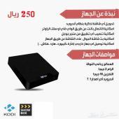 للبيع جهاز الترفيه W95 TV BOX مع اشتراك IPTV