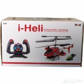 هليكوبتر مع كونترول ماركة اي هيلي-I HELI