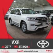 تويوتا لاندكروزر VXR ب217.000 سعودي 2017