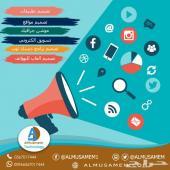 تصميم مواقع وتطبيقات اخبارية