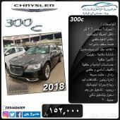 كرايسلر 300c V6 رادار . جديدة . 2018