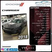دودج تشارجر RT-Daytona V8 . جديدة . 2018