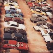 شراء سيارات تالف مصدوم قديم
