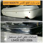 صدام خلفي لكزس LS 430 2001-2003