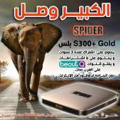رسيفر سبايدر  SPIDER 300 PREMIUM GOLD 4K بلس