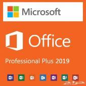 أوفيس برو Office 2019 Pro Plus ب130 ريال