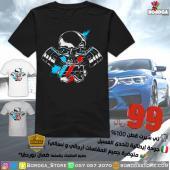 تيشيرتات BMW - جودة لا تتأثر بالغسيل وضمان -