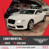 بنتلي كونتيننتال GT ب350.000 بحريني 2014